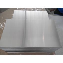 定做防锈铝板-清镇市防锈铝板-巩义市卓越铝业有限公司图片