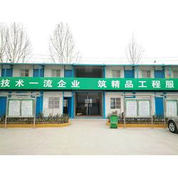 郑州住人集装箱规格,【纳邦】(在线咨询),郑州住人集装箱图片