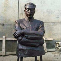 西藏伟人铜雕铸造厂|恩泽铜雕图片
