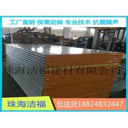 屋顶彩钢夹芯板-洁福建材(在线咨询)云浮彩钢夹芯板图片