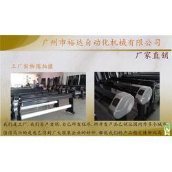 服装绘图仪有哪些|赛玞国际(在线咨询)|惠州服装绘图仪图片