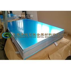 A5086-H24氧化铝板适用范围图片