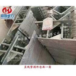 悬垂塔用紧固件 塔用耐张紧固夹具 优质ADSS耐张紧固件厂家图片