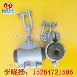 鼎恒ADSS光缆悬垂线夹 小档距悬垂线夹用途图片