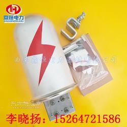 铝合金塔用帽式接头盒技术指标图片