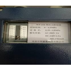 齐齐哈尔压力变送器厂家电话_北京中环蔚蓝_压力