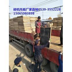 空心砖机托板厂家砖机托板船板图片