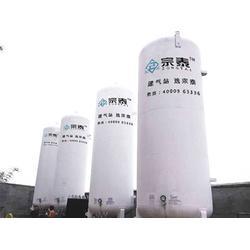 液氮冷冻|青岛液氮冷冻技术|液氮多少钱图片