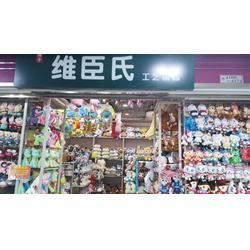 毛绒玩具品牌-维臣氏毛绒玩具-涪陵毛绒玩具图片