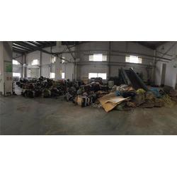一般固废,固废,苏州优卫环保(查看)图片