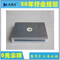 贵州硫氧镁净化板|山东宏鑫源|山西硫氧镁净化板图片