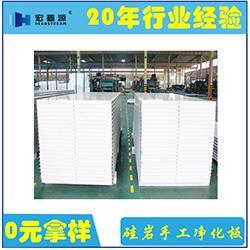 山东宏鑫源|彩钢净化板|电子车间彩钢净化板图片