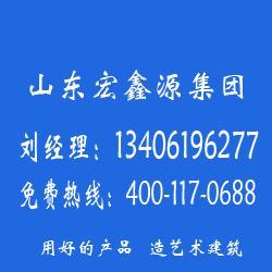 岩棉净化板厂家-山东宏鑫源-净化岩棉板厂家直销图片