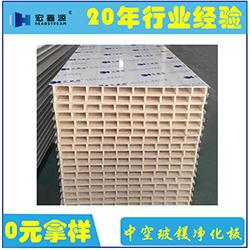 宏鑫源(图)、手工岩棉洁净板、北京岩棉洁净板