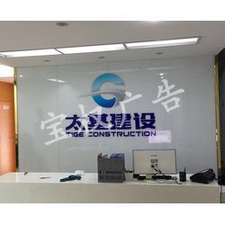合肥公司形象墙 公司形象墙设计 安徽宝权(优质商家)图片