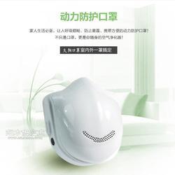 电动新风防雾霾透气骑行口罩 电动送风防甲醛易呼吸口罩图片