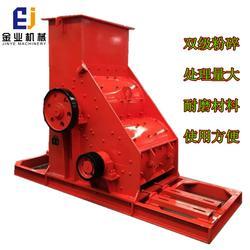 页岩粉碎机-矿渣页岩粉碎机-金业机械(优质商家)图片