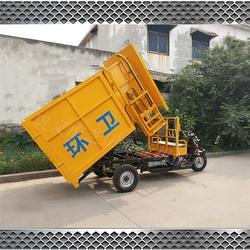 金业机械专业服务(图)-电动挂桶式垃圾车-挂桶式垃圾车图片
