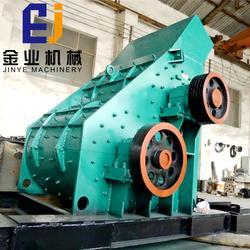 无筛底煤矸石粉碎机-煤矸石粉碎机-金业机械专业服务图片
