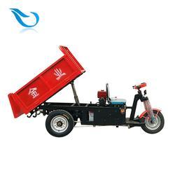 三轮翻斗车和-金业机械(在线咨询)三轮翻斗车