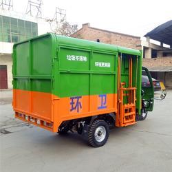 定制挂桶式环卫车-金业机械专业服务-挂桶式环卫车图片