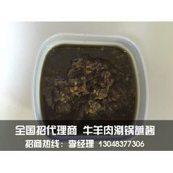 天下香厂家 调味品公司的发展前景-调味品公司图片