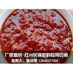 重庆天下香豆瓣酱(图)、豆瓣酱厂家、伊春豆瓣酱厂家图片