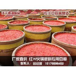 石家庄豆瓣酱贴牌生产,重庆天下香豆瓣酱厂家图片