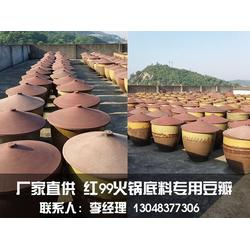 台湾豆瓣酱|重庆天下香豆瓣酱厂家|豆瓣酱哪家好图片