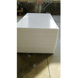 20厚高分子聚乙烯板,松丽塑料制品(在线咨询),聚乙烯板图片