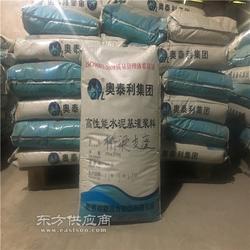 沙县无收缩微膨胀灌浆料厂家图片