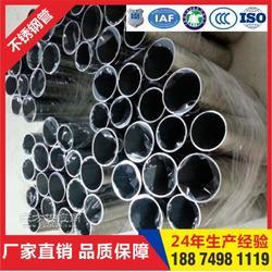 厂家直销304不锈钢钢管图片