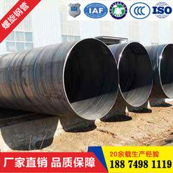 螺旋钢管厂家直销 219螺旋管 型号全图片