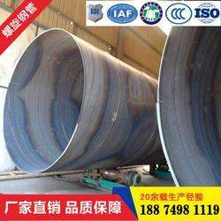 薄壁螺旋管 螺旋钢管厂家现货直供 可定做加工图片