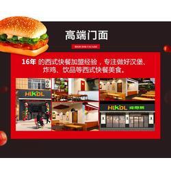 肯得莱汉堡加盟(图)、汉堡加盟店连锁、乳山汉堡加盟图片