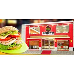 东阿炸鸡汉堡加盟|炸鸡汉堡加盟哪家好|肯得莱汉堡加盟(多图)图片