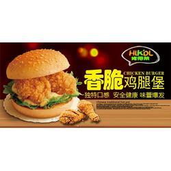 金乡炸鸡汉堡加盟|肯得莱汉堡店加盟|炸鸡汉堡加盟那家好图片