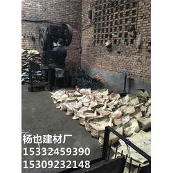 螺杆_广厦工业_西安防水螺杆图片