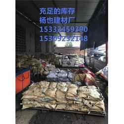 西安防水螺杆厂家,杨也建材(在线咨询),螺杆图片