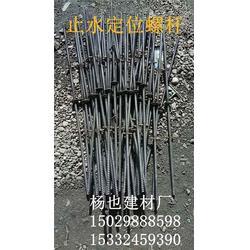 螺杆|西安订做通丝螺杆|杨也建材(优质商家)图片