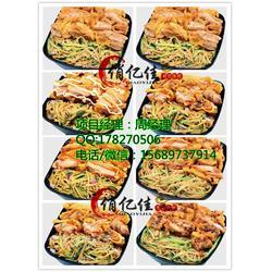 烤肉脆皮鸡双拼饭加盟脆皮鸡排饭加盟费多少招牌脆皮鸡图片