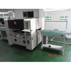 电路板贴片-云格电子-充电柜-合肥电路板贴片厂家图片