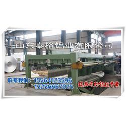 5754铝板,2个厚5754铝板,山东泰格铝业(优质商家)图片