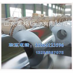 3003铝板多少钱一公斤-泰格铝业生产厂家-辽宁铝板图片