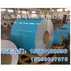 5052铝板厂家,延边5052铝板厂家,泰格铝业图片