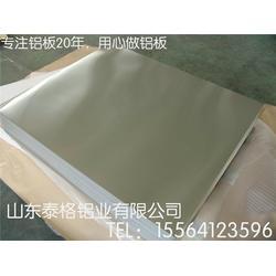 5083铝板 ,山东泰格铝业(在线咨询),5083铝板图片
