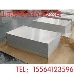 1060h12铝板,山东泰格铝业,铝板