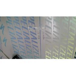 塑料水转印七彩反光膜选择创时 金属水转印七彩反光膜选择创时 玻璃水转印七彩反光膜选择创时图片