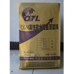 霞浦奥泰利cgm-3超流态灌浆料生产厂家灌浆料图片