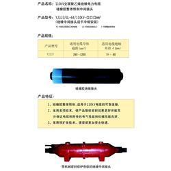 高力(图)_YJJJJ电缆终端询价_安徽电缆终端图片